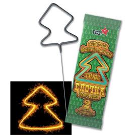 Свеча бенгальская фигурная 2 шт в пакете Ёлочка