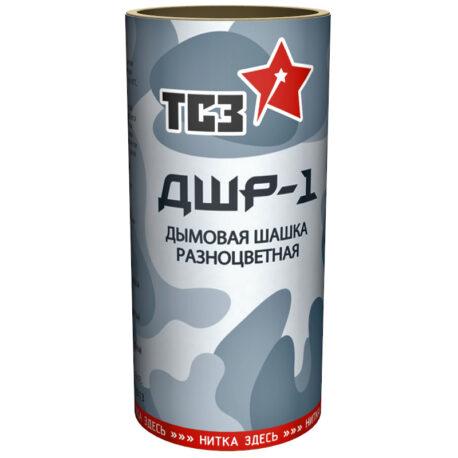 Шашка дымовая разноцветная ДШР-1 ТСЗ TP610