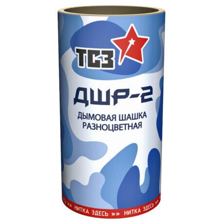 Шашка дымовая разноцветная ДШР-2 ТСЗ TP623